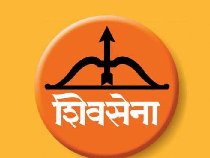 ShivSena.agencies