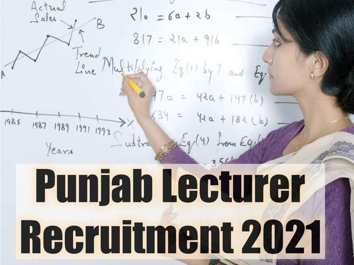 Punjab Lecturer Recruitment 2021