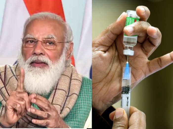 modi vaccine