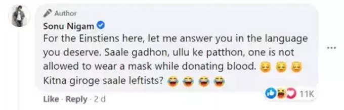 Sonu Nigam's response to trolls
