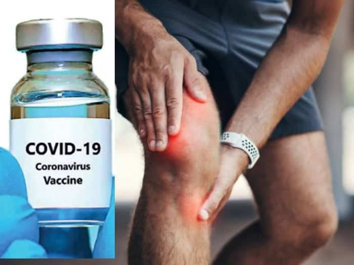 knee pain is common side effect symptom after taking the covid 19 vaccine doctor explains the reason