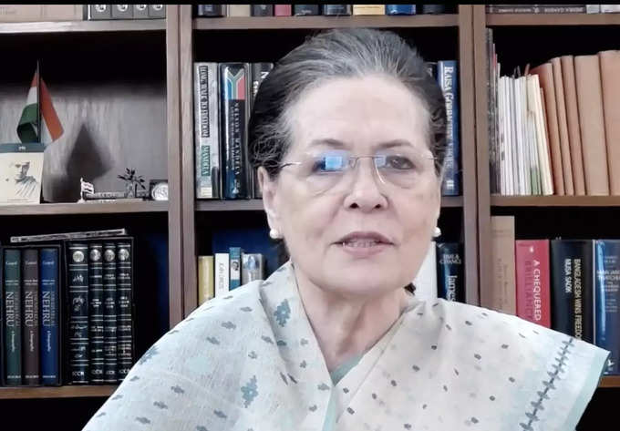 **SCREENSHOT FROM A VIDEO PROVIDED BY AICC ON MARCH 26, 2021** New Delhi: Congre...