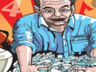 a man won 5 million dollars worth of lottery from the wrong ticket