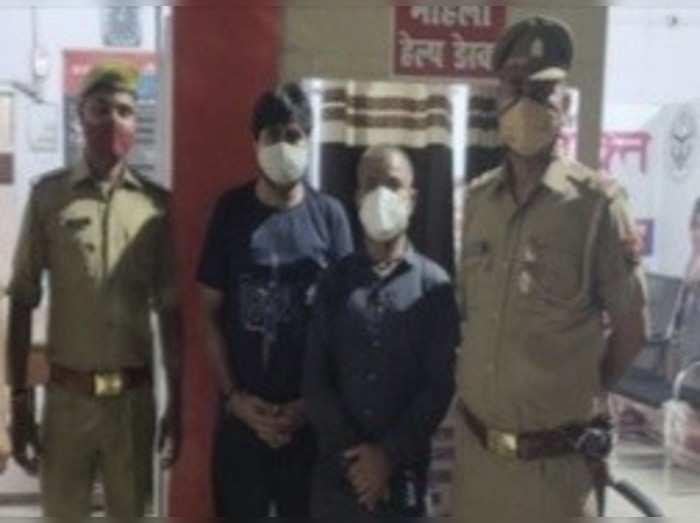 Lucknow News: लखनऊ में लॉकडाउन के बीच जब 2 युवकों के पास गुटखा के थैले में मिली 20 लाख की नकदी