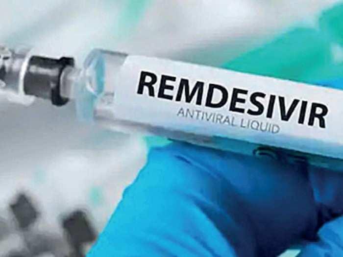 रेमडेसिव्हिर इंजेक्शन