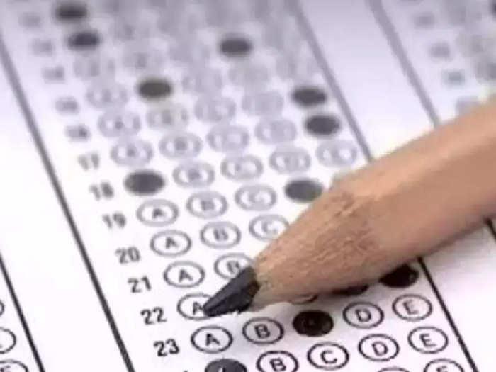 अकरावी प्रवेश २०२१: CET साठी ६५ टक्के विद्यार्थ्यांचा होकार