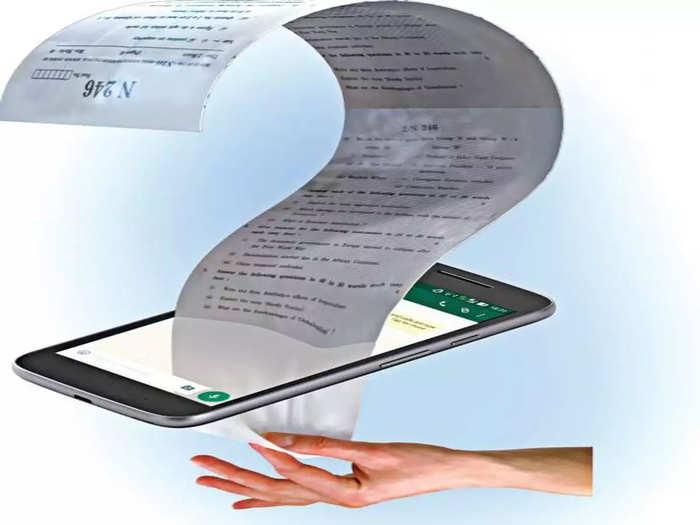 HSC Exam Question Bank: बारावीची विषयनिहाय क्वेश्चन बँक जाहीर