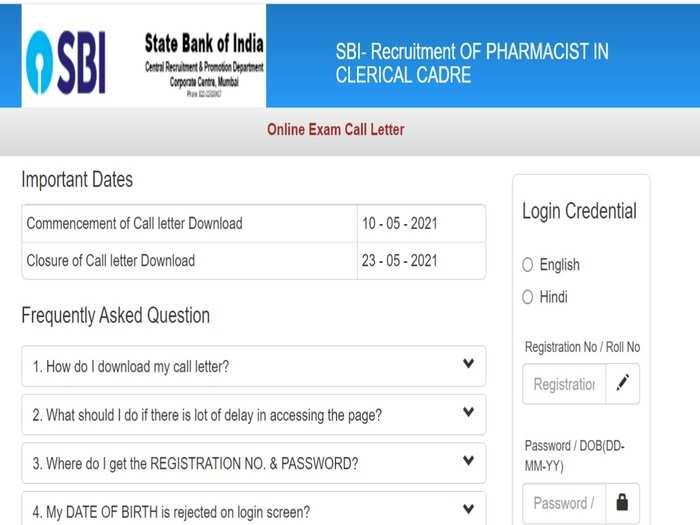 SBI Pharmacist Clerk Admit Card 2021
