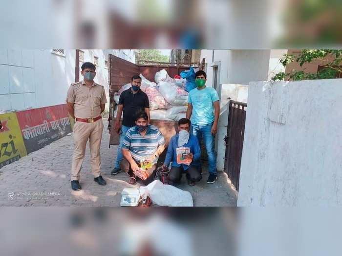कानपुर: ब्रांडेड कंपनी की असली पैकिंग में नकली नमक... क्राइम ब्रांच ने किया खुलासा... दो आरोपी अरेस्ट