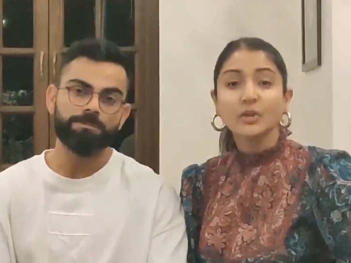 Virat and Anushka COVID Fund-Raising Campaign: विराट कोहली और अनुष्का शर्मा के कैंपेन को मिल रहा जोरदार सपोर्ट, जुटाए 11 करोड़ रुपये