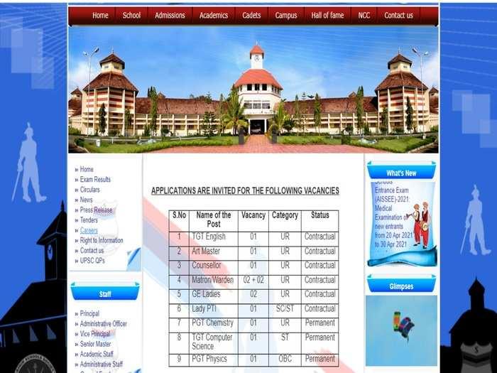 Sainik School Teacher Recruitment 2021