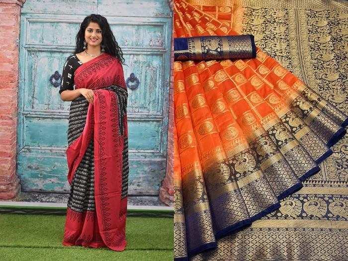 डिस्काउंट पर खरीदें यह लेटेस्ट फैशन और बेहतरीन डिजाइन वाली Saree, गिफ्ट देने के लिए भी है परफेक्ट