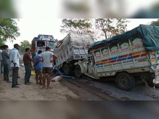 Raebareli News: रायबरेली में भीषण सड़क हादसा, टकराईं 3 गाड़ियां, 1 मौत, तीन लोग गंभीर