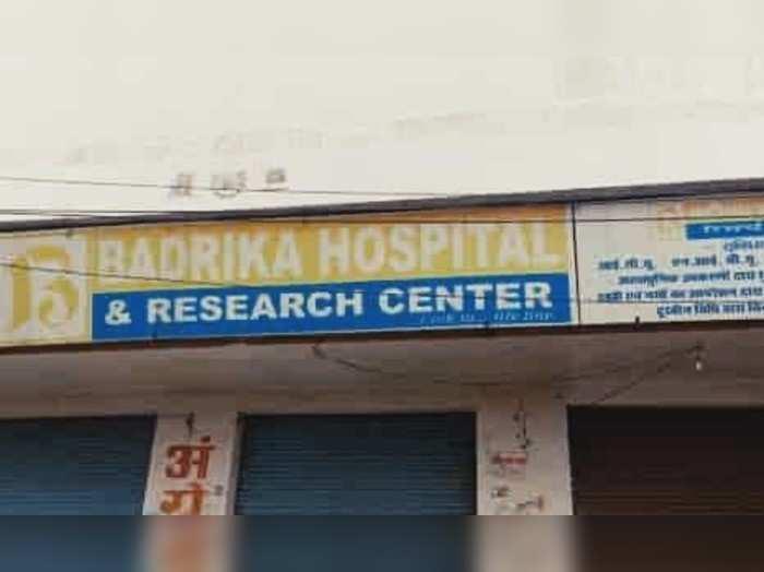 गोरखपुर: 4 घंटे के वसूले 51 हजार, अस्पताल सील कर केस दर्ज