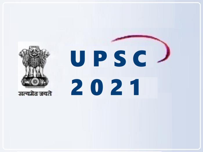 upsc 2021