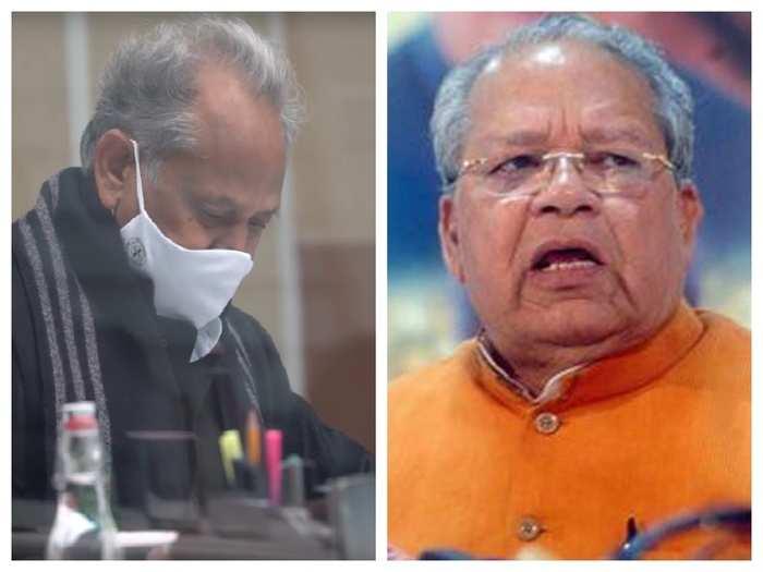 राजस्थान में तीसरी लहर की जंग की तैयारी, सरकार ने प्राइवेट अस्पतालों को ऑक्सिजन प्लांट के लिए कहा, राज्यपाल ने भी दिए सुझाव
