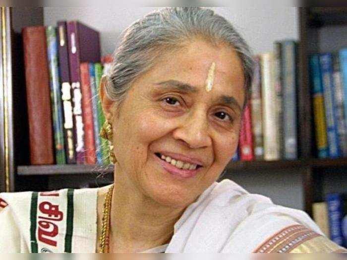 Indu Jain Malayalam