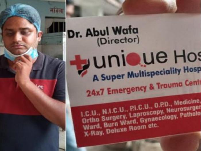 dr abul wafa