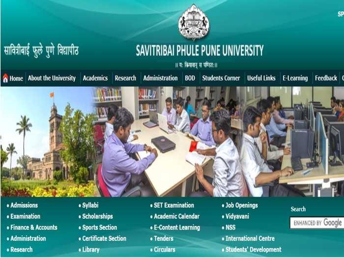 Pune University Result 2021