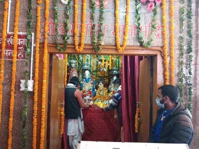 yamunotri dham portals in uttarakhand opened on akshay tritiya