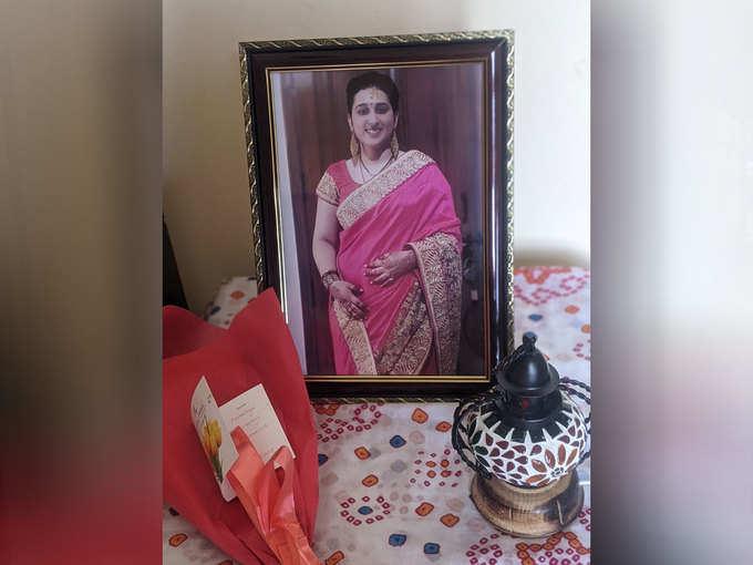 Aarti Chikara