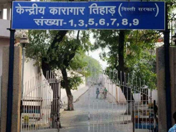 Tihar-Jail-News