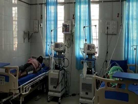 Ara_sadar_hospital