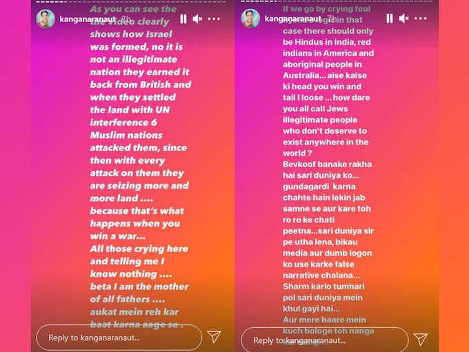 Kangana Ranaut's Insta Story