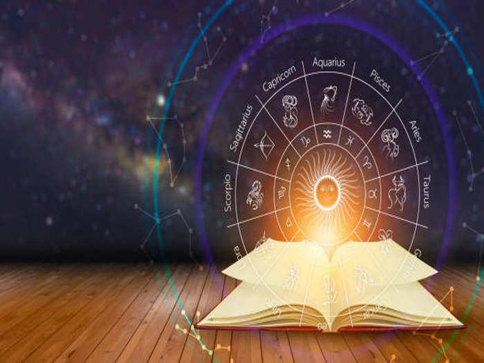 Daily horoscope 18 may 2021 : ग्रहांच्या शुभ स्थितीमुळे आजचा दिवस या राशींसाठी उत्तम