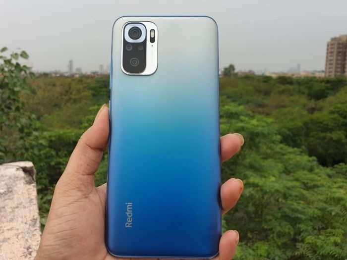 Redmi Note 10S: खूबसरत डिजाइन वाला शानदार फोन, जबरदस्त हैं खूबियां