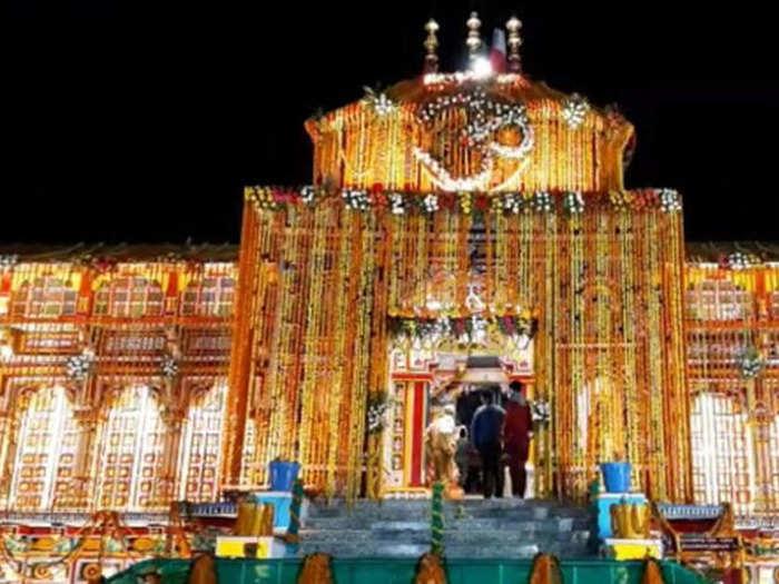 बद्रीनाथ धामचे दरवाजे उघडले, पहा केव्हा होईल चारधाम यात्रा