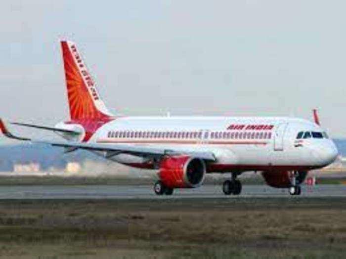 सरकार एयर इंडिया को बेचने की प्रक्रिया में है।