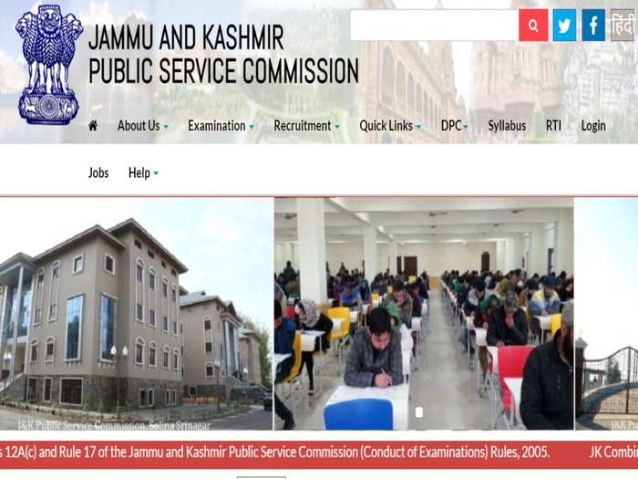 JKPSC service Prelims 2021