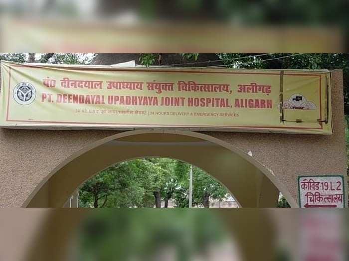 Aligarh news: ब्लैक फंगस के 2 मरीज मिलने से स्वास्थ्य विभाग में मचा हड़कंप, CMO ने भेजी रिपोर्ट