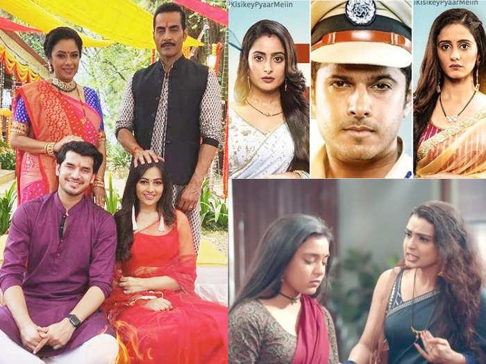 top 5 tv shows trp ghum hai kisikey pyaar meiin at top spot anupamaa slips indian idol 12 rating