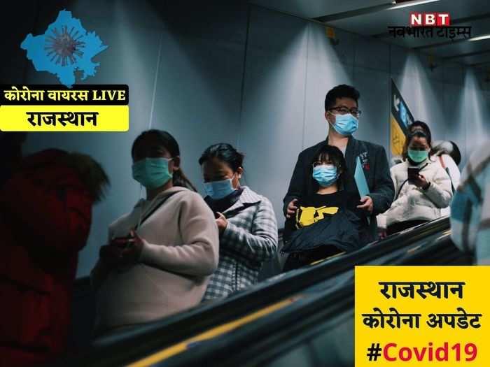 rajasthan news live update (86)