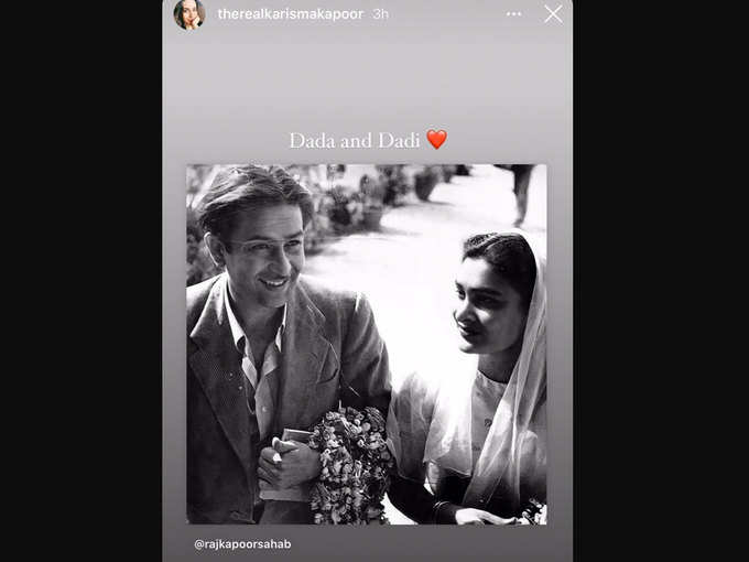 Kareena Kapoor shared a picture on Insta Story