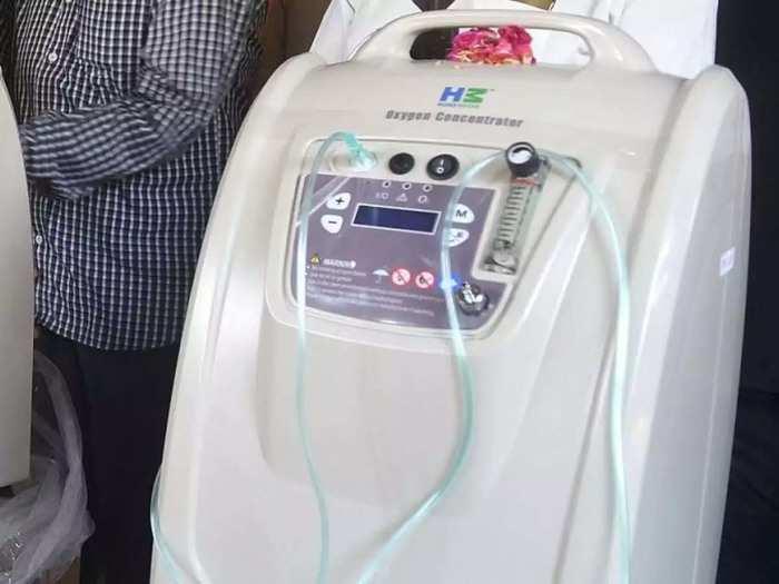 oxygenconcentrator