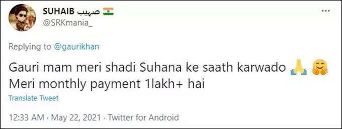 Suhana Khan got marriage proposal on social media