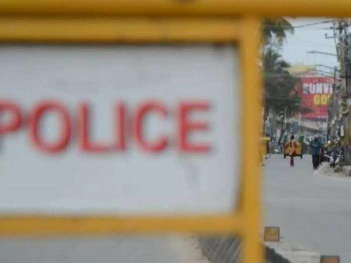 Police Constable Recruitment 2021