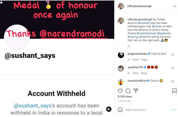 sushant singh twitter withheld 2