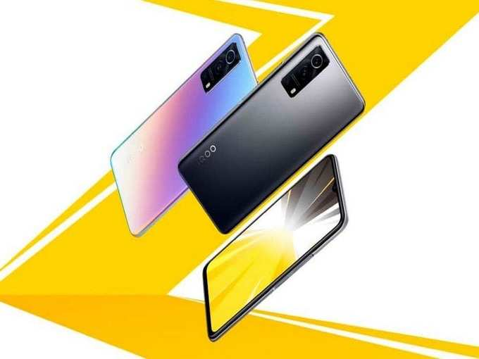 iQOO New mobile iQOO Z3 5G launch Specifications 2