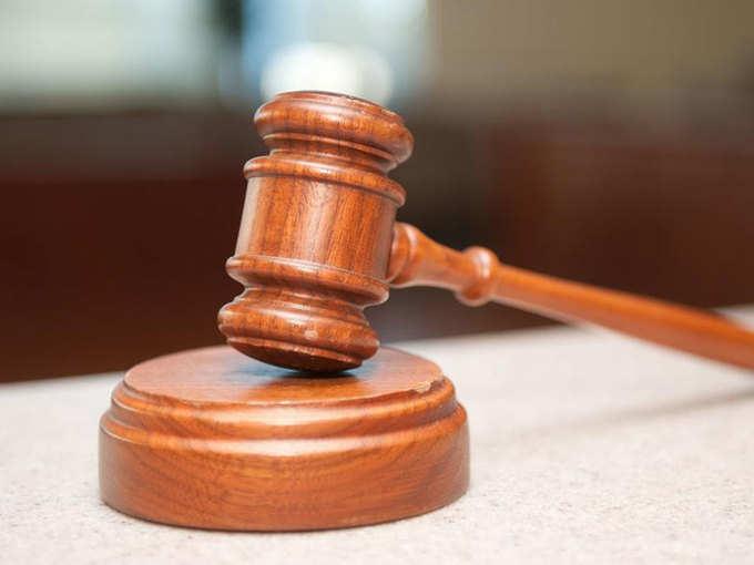 Gujarat High Court comment