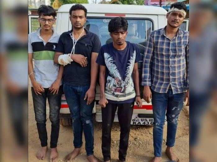 Bengaluru rape