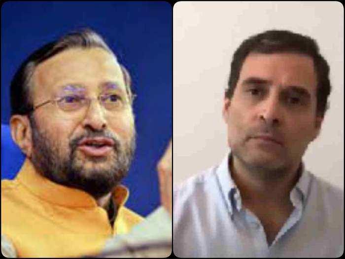rahul vs prakash