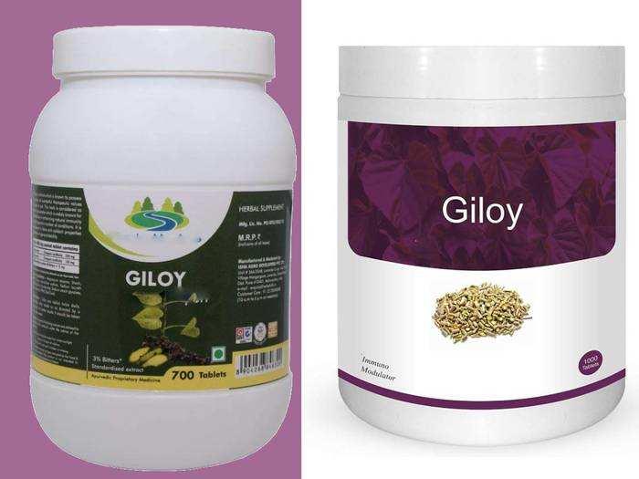 Immunity Booster Giloy : बेहतर इम्यूनिटी का राज हैं ये Giloy Products, आज ही खरीदें