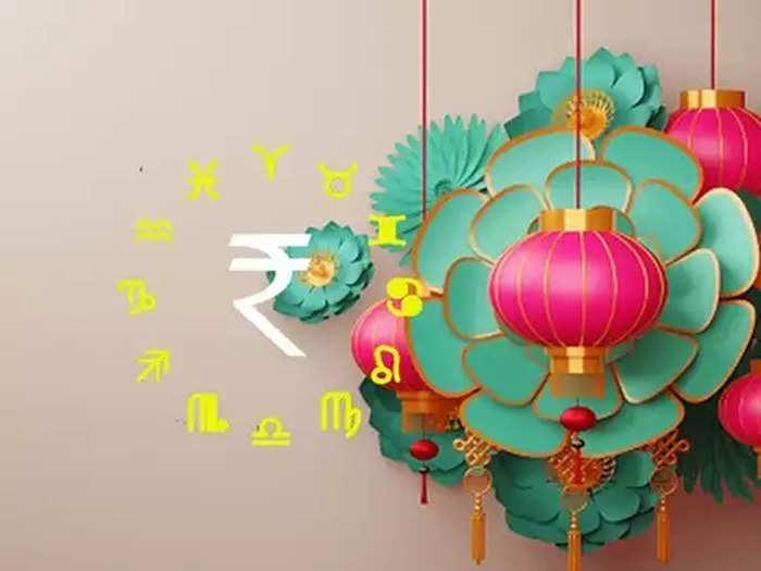 weekly money and career horoscope 30 may to 05 june arthik rashi bhavishya in marathi