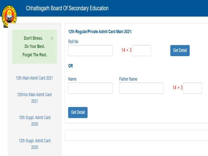 Chhattisgarh Board 12th exam 2021 Admit Card