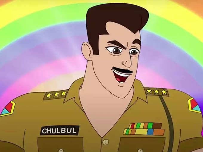 Animated version of Dabangg