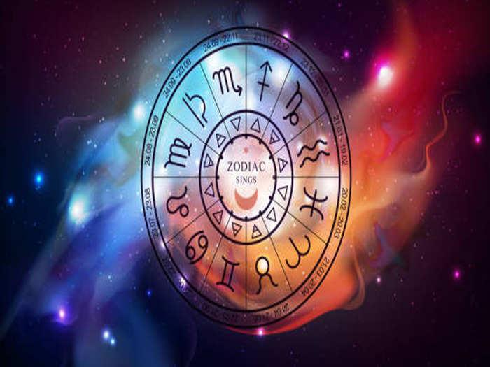 Daily horoscope 31 may 2021 :मेचा शेवटचा दिवस तुमच्यासाठी कसा असेल, आजचं भविष्य पहा